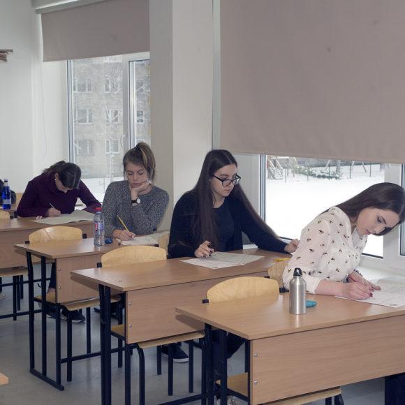 Gümnaasiumi riigieksami / IELTS ettevalmistuskursus, edasijõudnutele